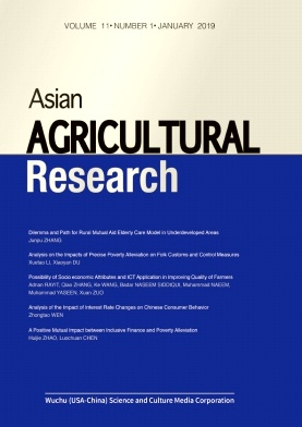 Asian Agricultural Research2019年第01期