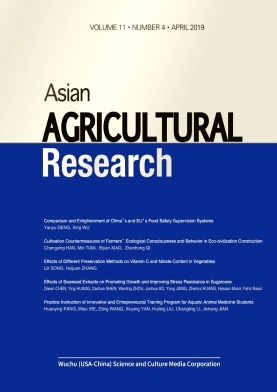 Asian Agricultural Research2019年第04期