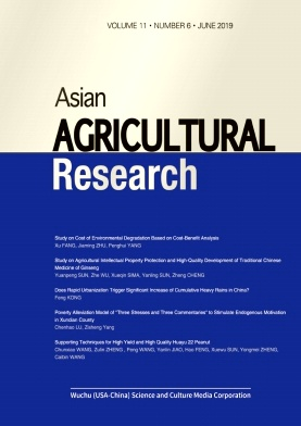 Asian Agricultural Research2019年第06期