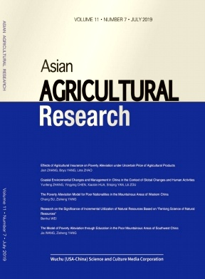 Asian Agricultural Research2019年第07期