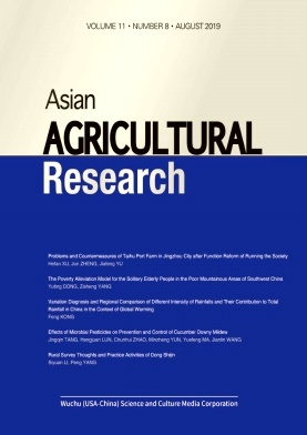 Asian Agricultural Research2019年第08期