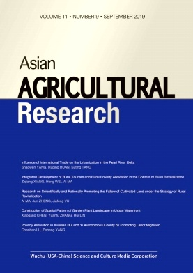 Asian Agricultural Research2019年第09期