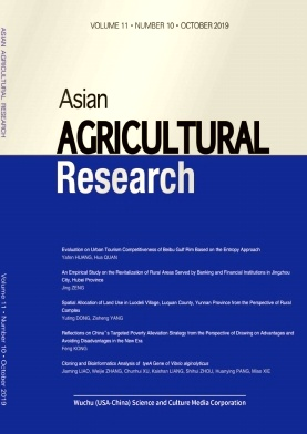 Asian Agricultural Research2019年第10期