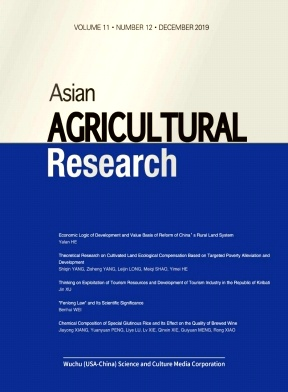 Asian Agricultural Research2019年第12期