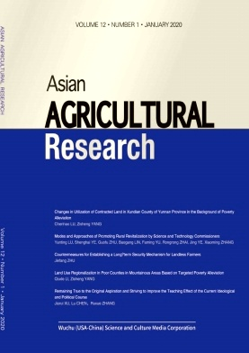 Asian Agricultural Research2020年第01期