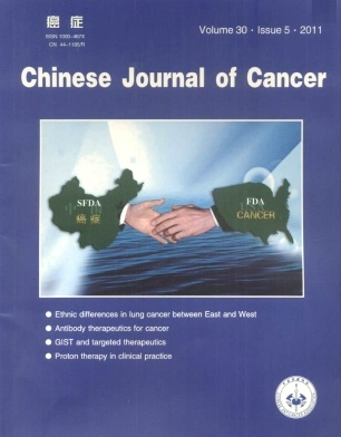 chinese cancer issues Lymphoma is a cancer affecting the immune system hodgkins lymphoma and non hodgkins lymphoma are types of lymphoma learn about symptoms and treatments.