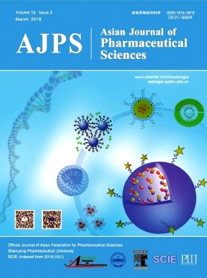 Asian Journal of Pharmaceutical Sciences2018年第02期