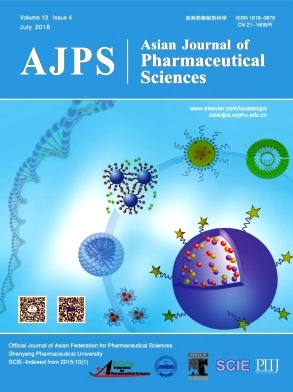 Asian Journal of Pharmaceutical Sciences2018年第04期