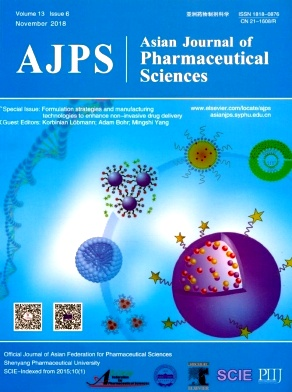 Asian Journal of Pharmaceutical Sciences2018年第06期