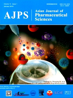 Asian Journal of Pharmaceutical Sciences2019年第01期