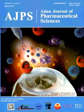 Asian Journal of Pharmaceutical Sciences2019年第02期