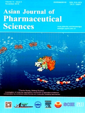Asian Journal of Pharmaceutical Sciences2019年第06期