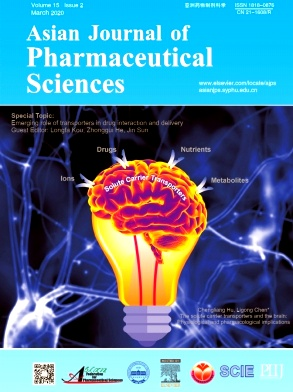 Asian Journal of Pharmaceutical Sciences2020年第02期