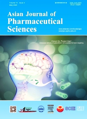 Asian Journal of Pharmaceutical Sciences2020年第03期