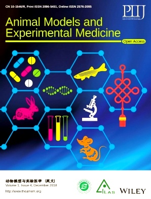 Animal Models and Experimental Medicine2018年第04期