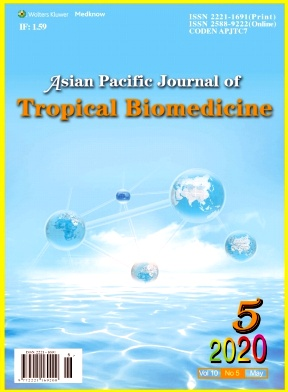 Asian Pacific Journal of Tropical Biomedicine2020年第05期