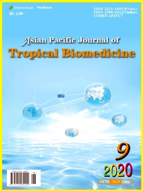 Asian Pacific Journal of Tropical Biomedicine2020年第09期