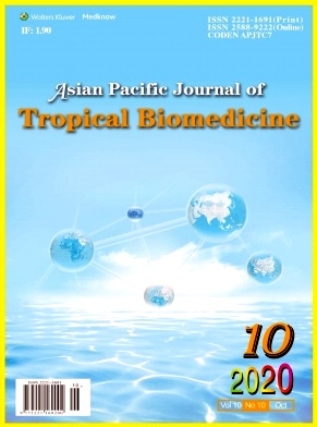 Asian Pacific Journal of Tropical Biomedicine2020年第10期
