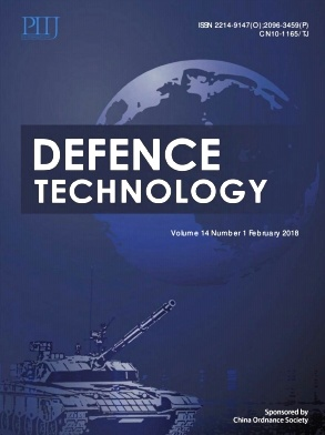 Defence Technology2018年第01期