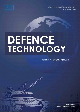 Defence Technology2018年第02期