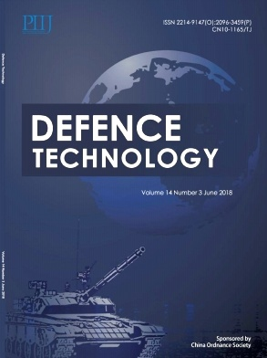 Defence Technology2018年第03期