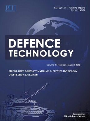 Defence Technology2018年第04期