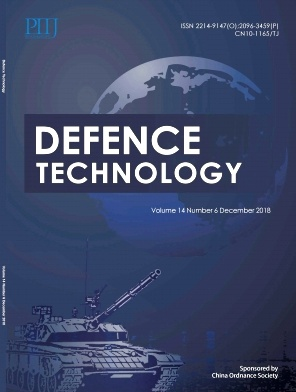 Defence Technology2018年第06期