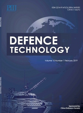 Defence Technology2019年第01期