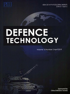 Defence Technology2019年第02期