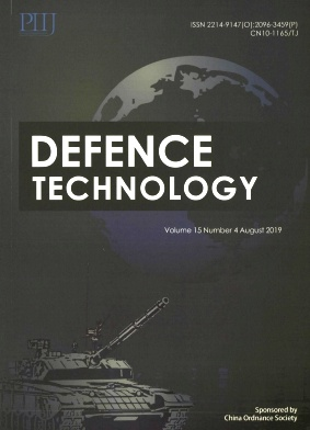 Defence Technology2019年第04期