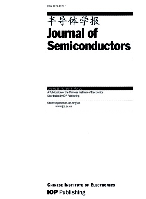《Journal of Semiconductors》2014年05期