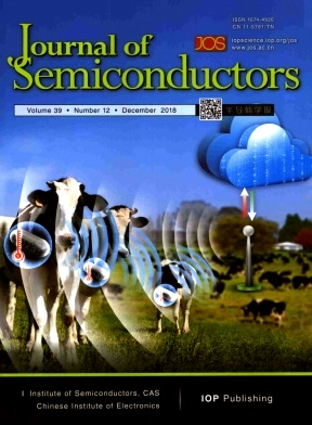 《Journal of Semiconductors》2018年12期