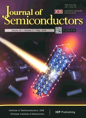 Journal of Semiconductors2019年第05期