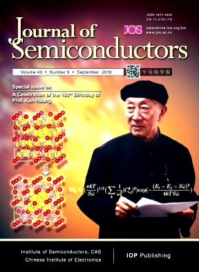 Journal of Semiconductors2019年第09期