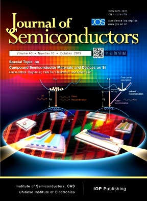 Journal of Semiconductors2019年第10期
