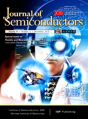 Journal of Semiconductors2019年第11期