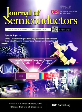 Journal of Semiconductors2019年第12期