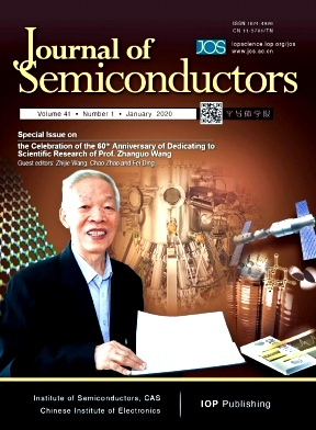 Journal of Semiconductors2020年第01期
