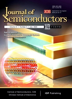 Journal of Semiconductors2020年第07期