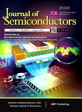 Journal of Semiconductors2020年第08期