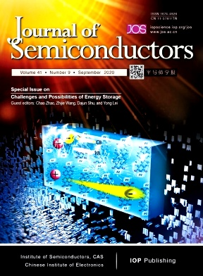 Journal of Semiconductors2020年第09期