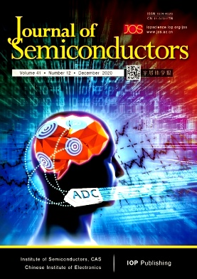 Journal of Semiconductors2020年第12期