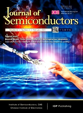 Journal of Semiconductors2021年第02期