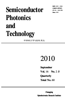 Semiconductor Photonics and Technology电子杂志