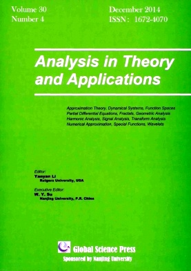 《Analysis in Theory and Applications》2014年04期