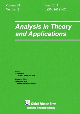Analysis in Theory and Applications2017年第02期