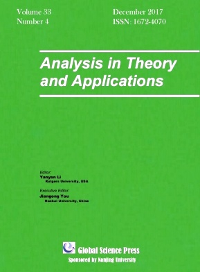 Analysis in Theory and Applications2017年第04期