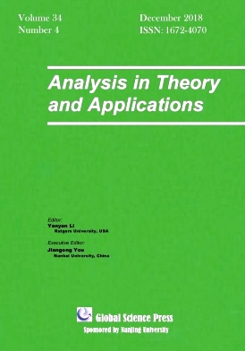 Analysis in Theory and Applications2018年第04期