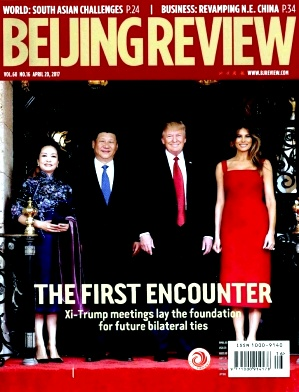 《Beijing Review》2017年16期