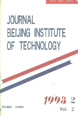 《Journal of Beijing Institute of Technology(English Edition)》1993年02期